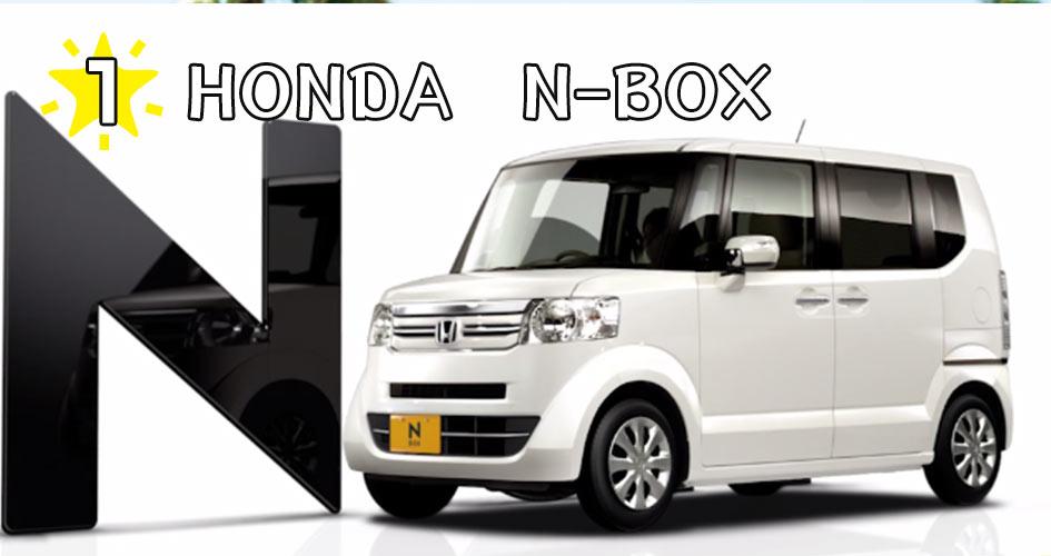 HONDA NBOX