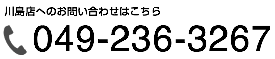 049-236-3267